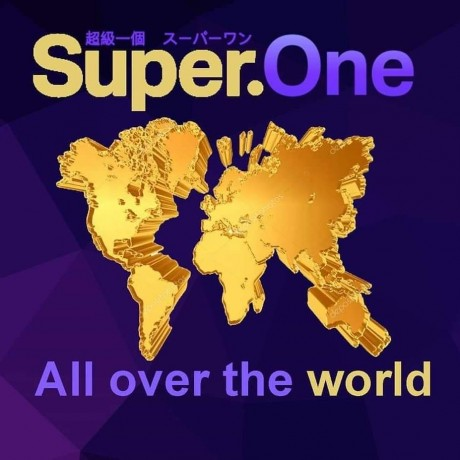 superone-the-future-today-big-1