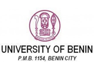 University of Benin 2021/2022 Session Admission forms are on sales.