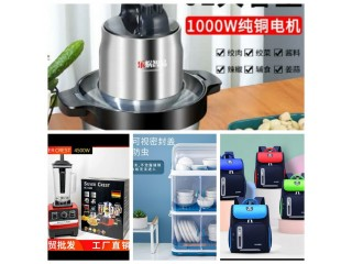 Get Your Blender, Cooking Pot, Back Pack, Water Bottle and more at PHAUZZY STORES (Call - 07039380112)