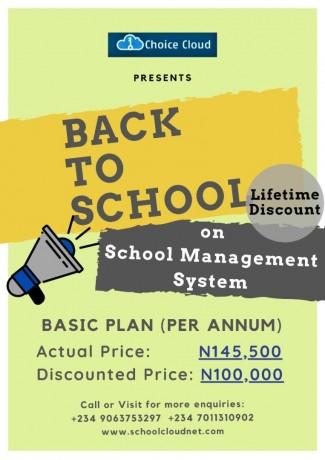 school-management-software-big-0