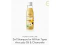 2in1-shampoo-conditioner-small-0