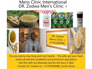 Mens Clinic International, +27787609980