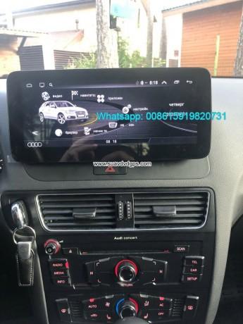 audi-q5-radio-navigation-gps-android-big-1